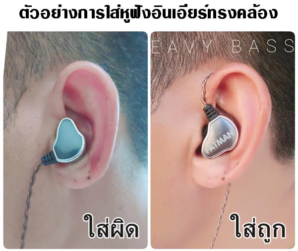 หูฟัง X2 หูฟัง In-ear Bass มหากาฬ !! ราคาเดินดิน !!