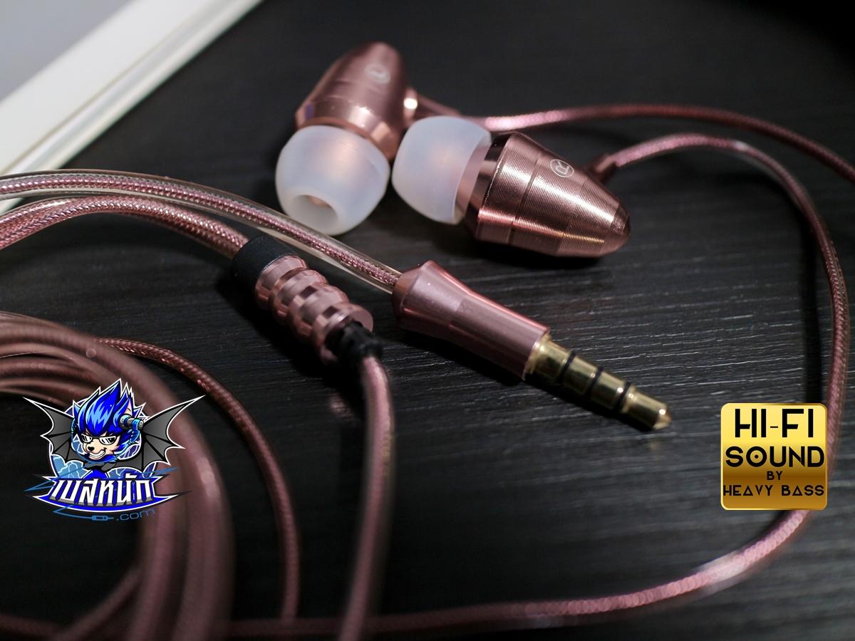 หูฟัง BULLET In ear กระสุนโลกันต์